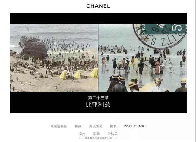 坚持自我的Chanel还有哪些特立独行?