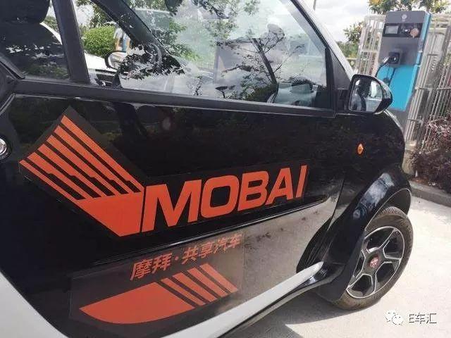 """红星汽车入局新能源 """"二锅头""""也来造车了"""