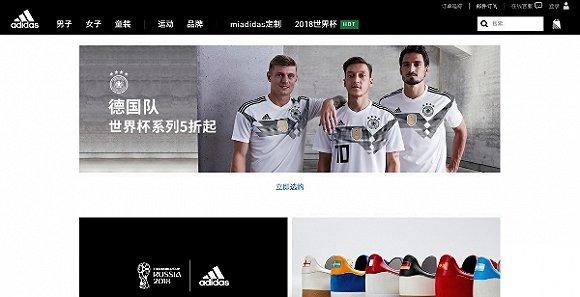 球衣5折广告替换 卫冕冠军德国出局让赞助商始料未及