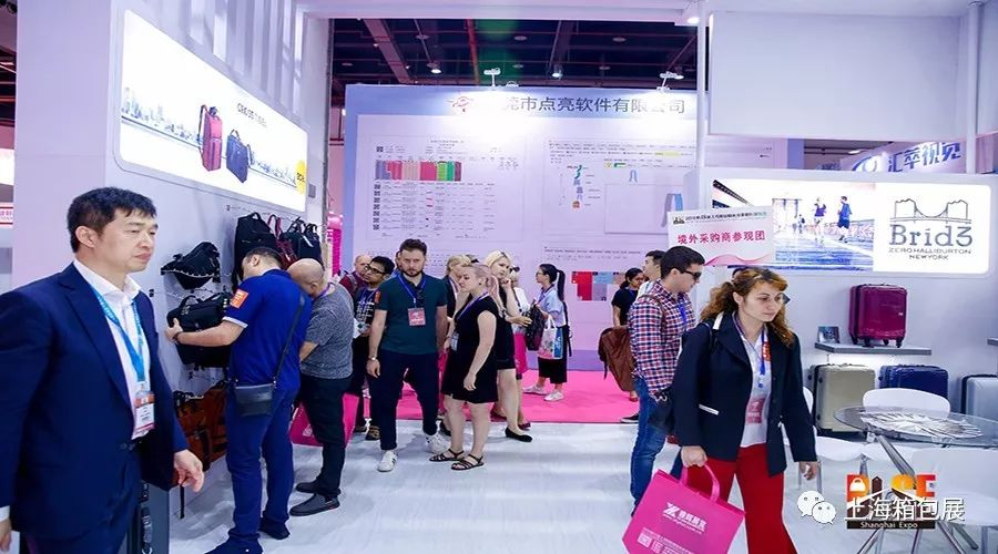 第15届上海国际箱包皮具手袋展圆满落幕