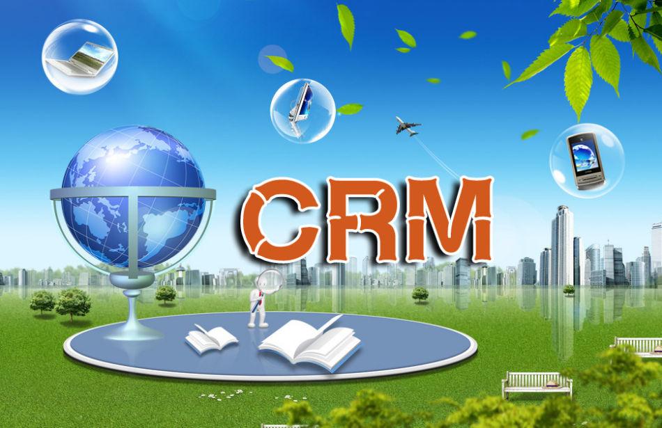 企业发展到什么程度适合引入CRM系统?