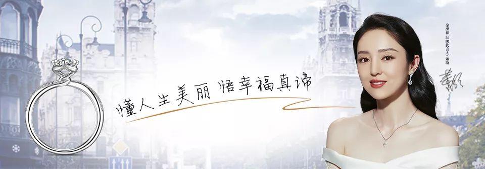 莆商大行天下,立民族珠宝龙都国际娱乐