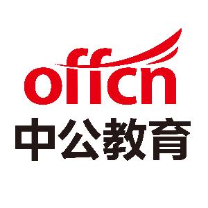 2018年中国人民银行营业管理部社会招聘30人