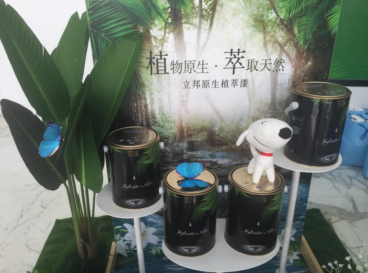 立邦原生植萃漆新品京东首发,开启与京东家装供应链的深度合作