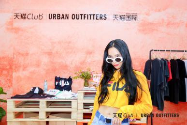 Urban Outfitters携天猫Club与Nikki陈妍臻PICK时尚潮运动