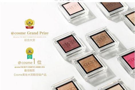 INS刷屏彩妆品牌addiction 新品中国味十足