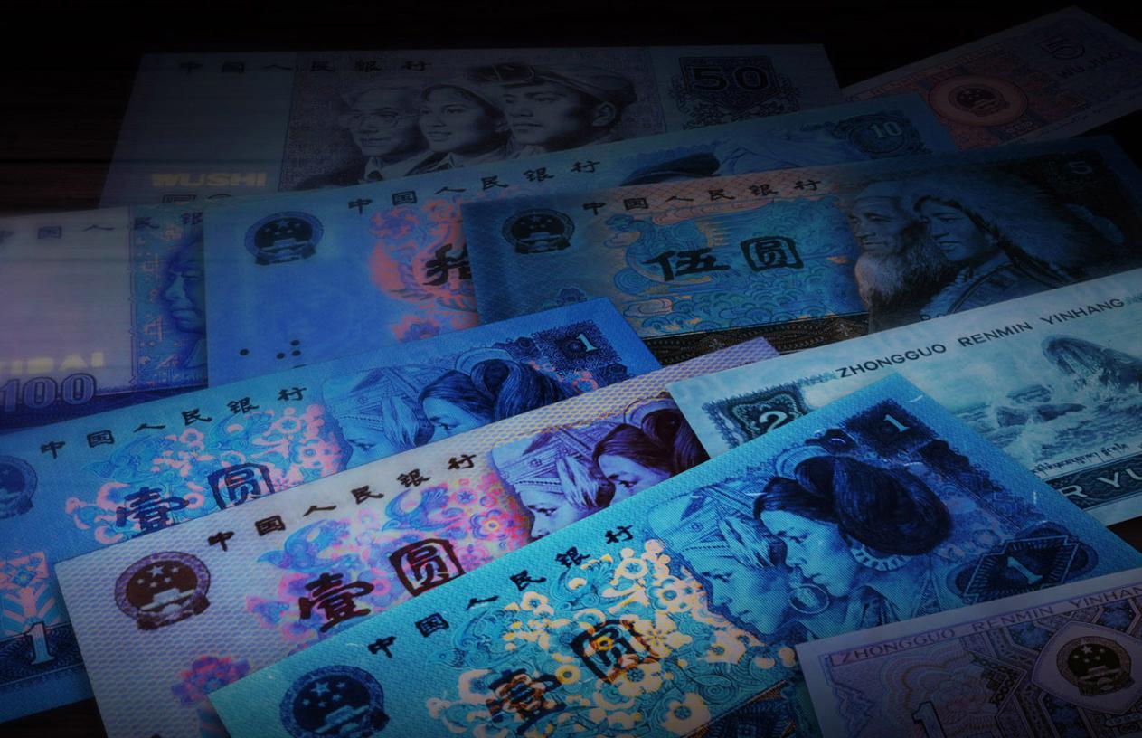 """新发现的第四套人民币伍拾元""""金星绿波""""单张可过三千,碰到一定要珍藏"""