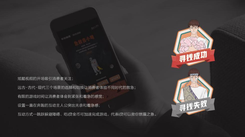 上海智必赢文化传播有限公司&平安普惠,解你燃眉之急