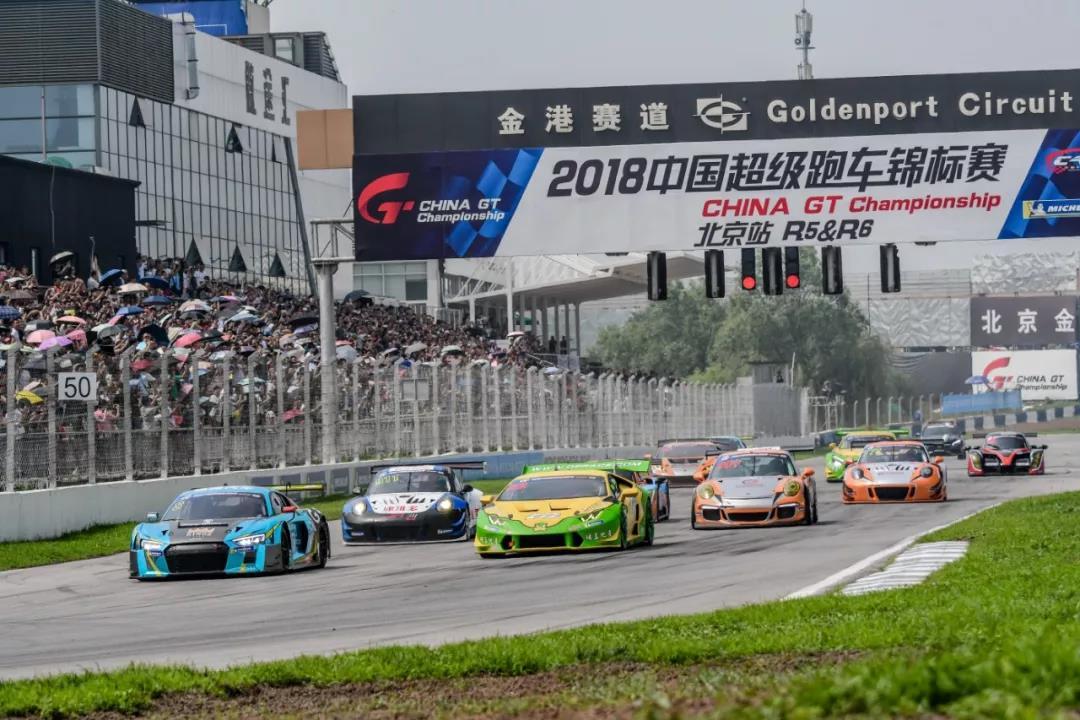 超车大戏轮番上演 China GT超燃北京站引爆激情