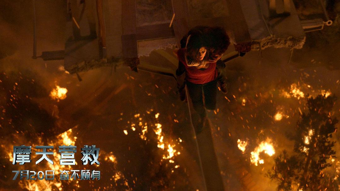 巨石强森主演的《摩天营救》好莱坞动作大片,视觉感超强