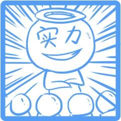 轻微课日韩插画特训班学习攻略