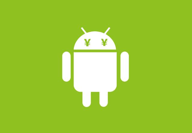 安卓免费时代或将终结,智能手机行业下半场国产手机厂商怎么玩?