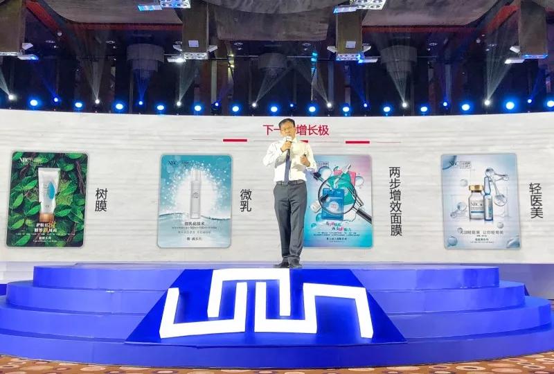"""化妆品ODM创新引擎发力 诺斯贝尔荣膺""""中国质造·年度卓越贡献奖"""""""