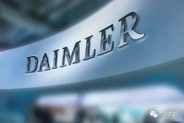 汽车传奇马尔乔内去世 戴姆勒即将进行业务整合