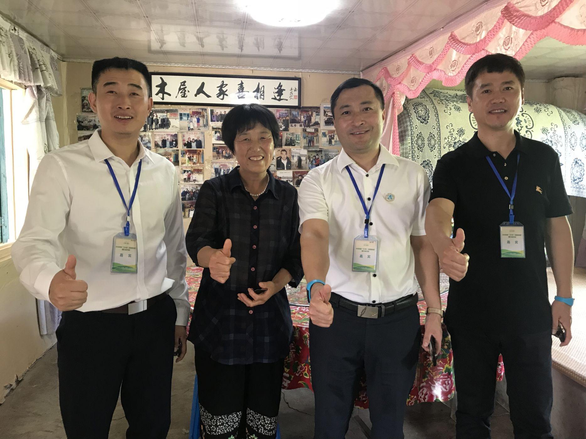 """义乌吉林商会会长刘金宇出席抚松""""二五十百千""""工程项目招商会"""