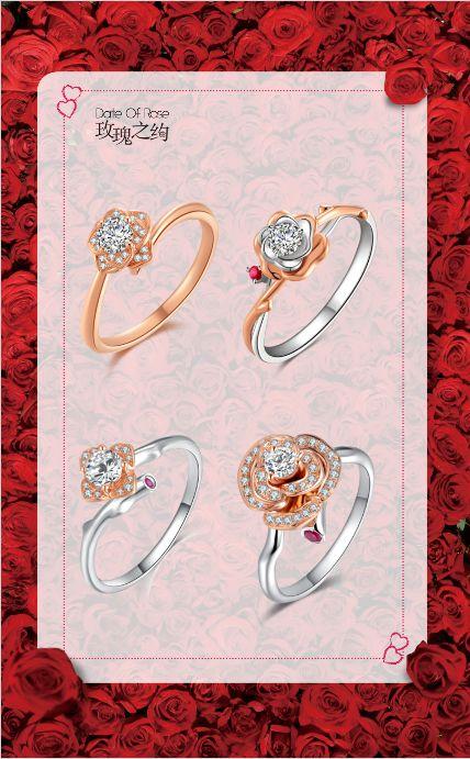 这个七夕「金至福珠宝 」为您打造完美新娘