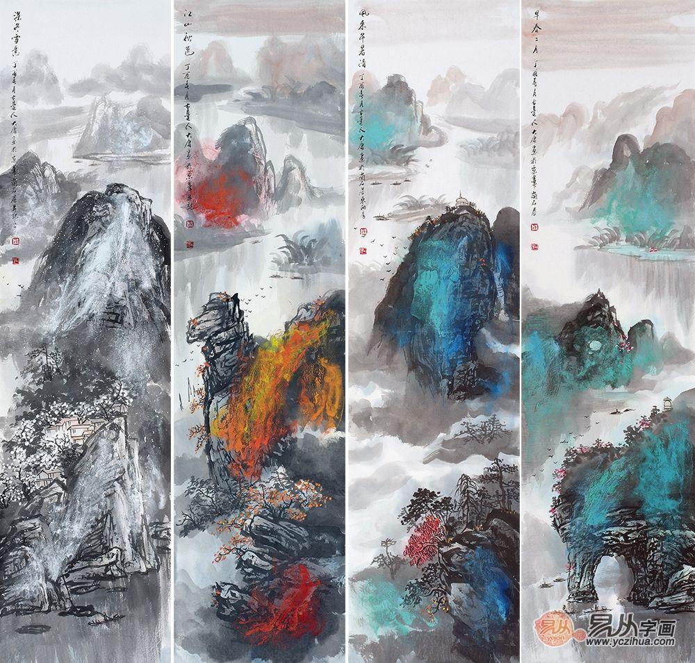 泼墨重彩四条屏 中美协画家