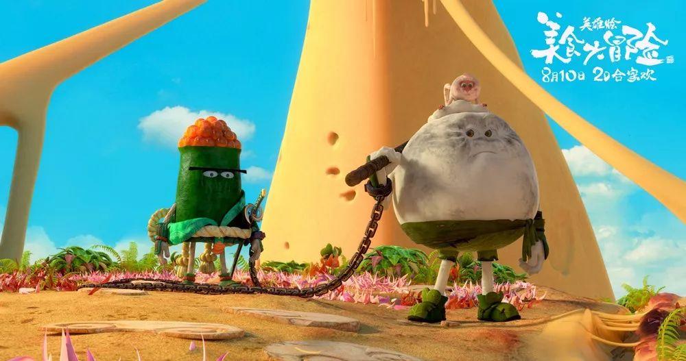 《美食大冒险》《美食大冒险之英雄烩》 美食电影大全