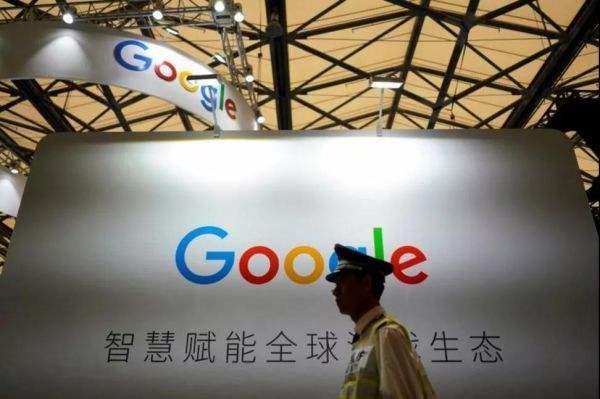 谷歌搜索若返华,或重演老大老二打架致老三消失的剧本
