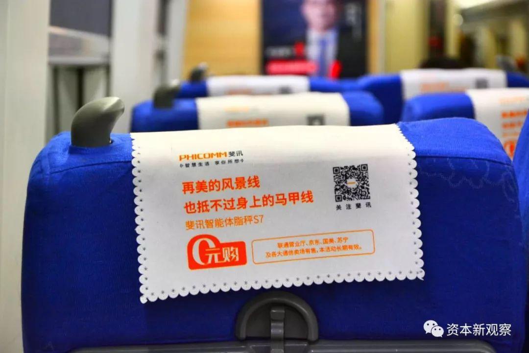"""华夏万家被曝账户变负数 斐讯""""被破产""""K码已无法兑现金"""