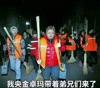 韩红:越被误解,越要叛逆