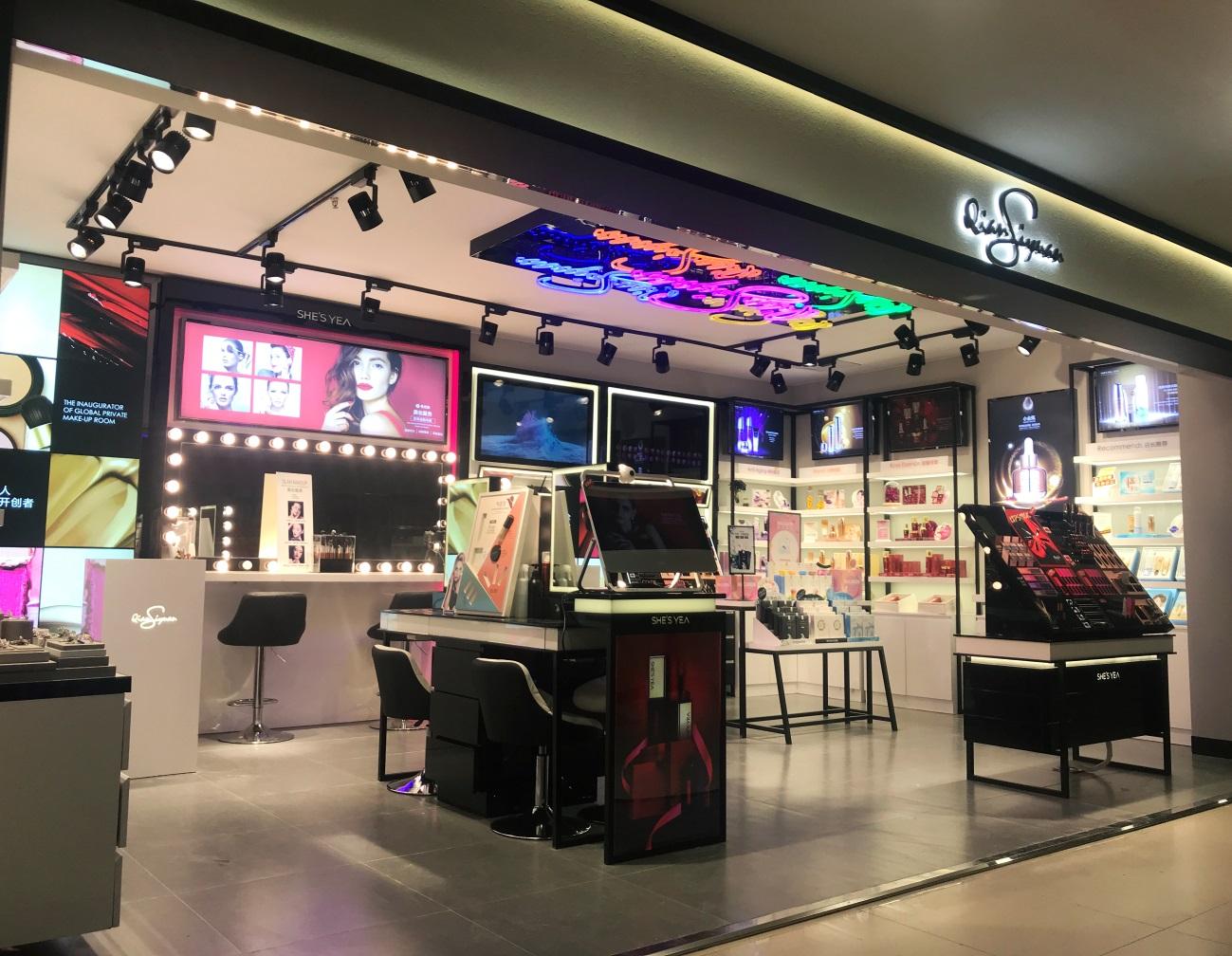仟丝缘最新门店形象7.1版面世 品牌升级正式启动