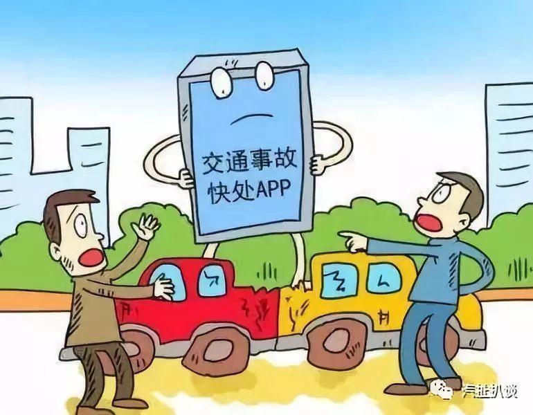 """台球皇帝亨得利竟在中国遭君马女司机""""索吻""""?"""