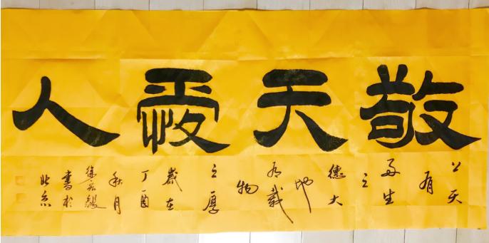 徐宏毅书法作品23万元落槌 书画作品进入顶级大师行列