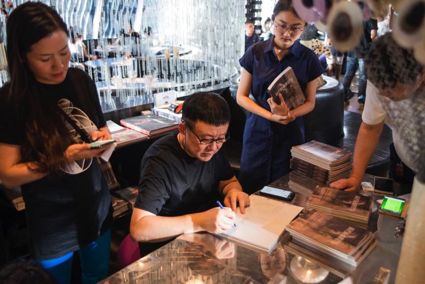 时间的旅行者——《书上的记忆》·倪志琪新书分享会
