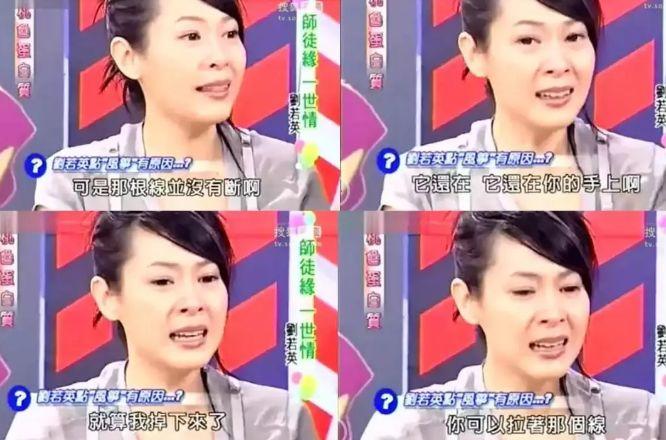 """刘若英多年来首次回应与陈升感情,语气无奈:""""对于玩笑,大家别认真。"""""""