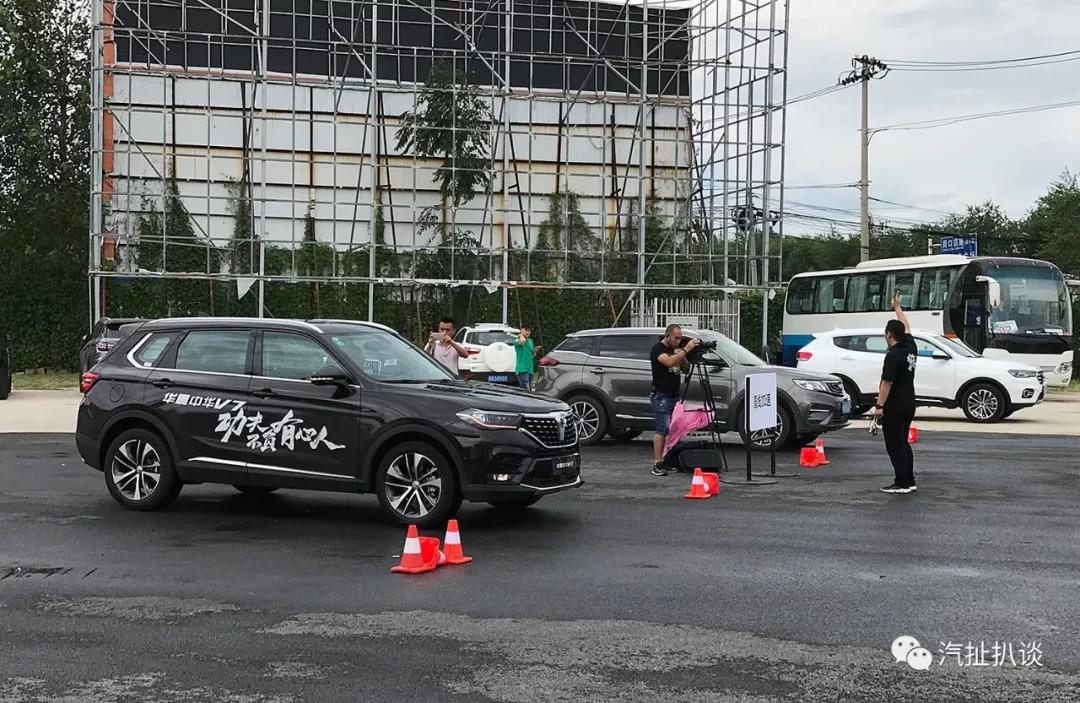 体验中华V7 王子动员机带来的宝马血统