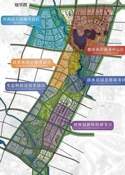 皇冠湖片区规划图