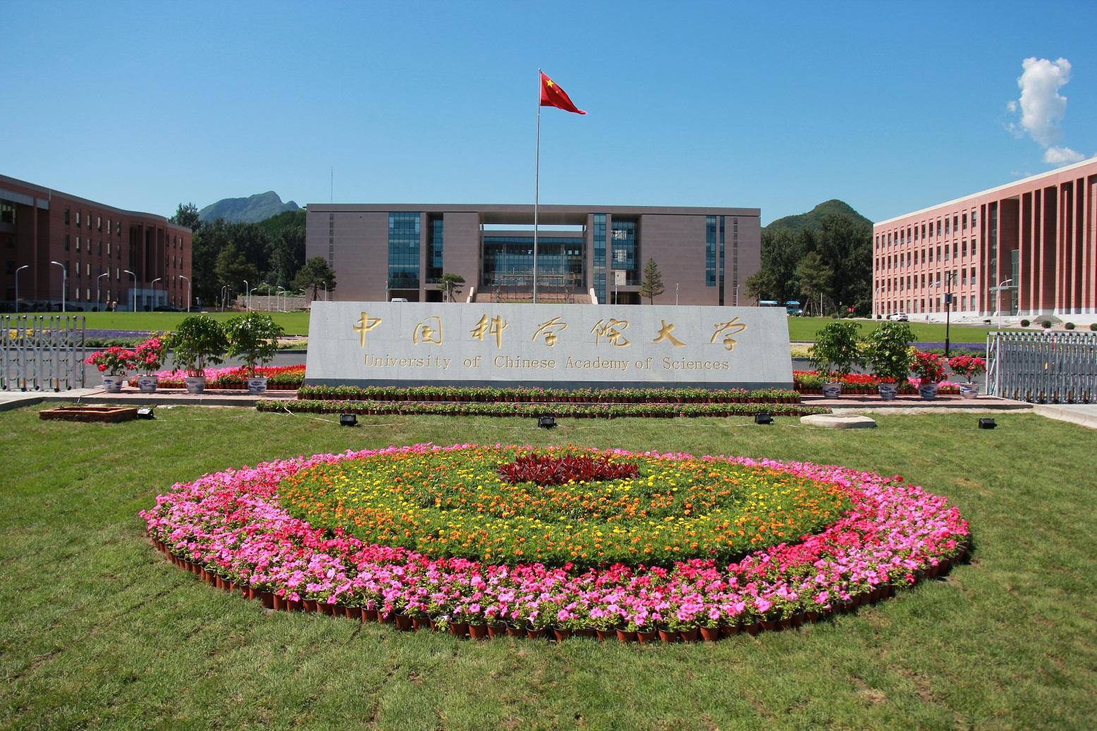 其本身在学业高中的桂阳高中v学业水平,称之为是国内最难考的大学时期成绩东塔图片