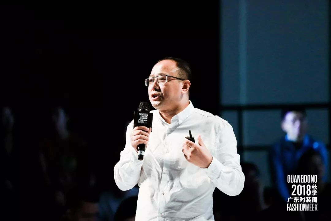 云尚·武汉国际时尚中心在粤发声 共建服贸全