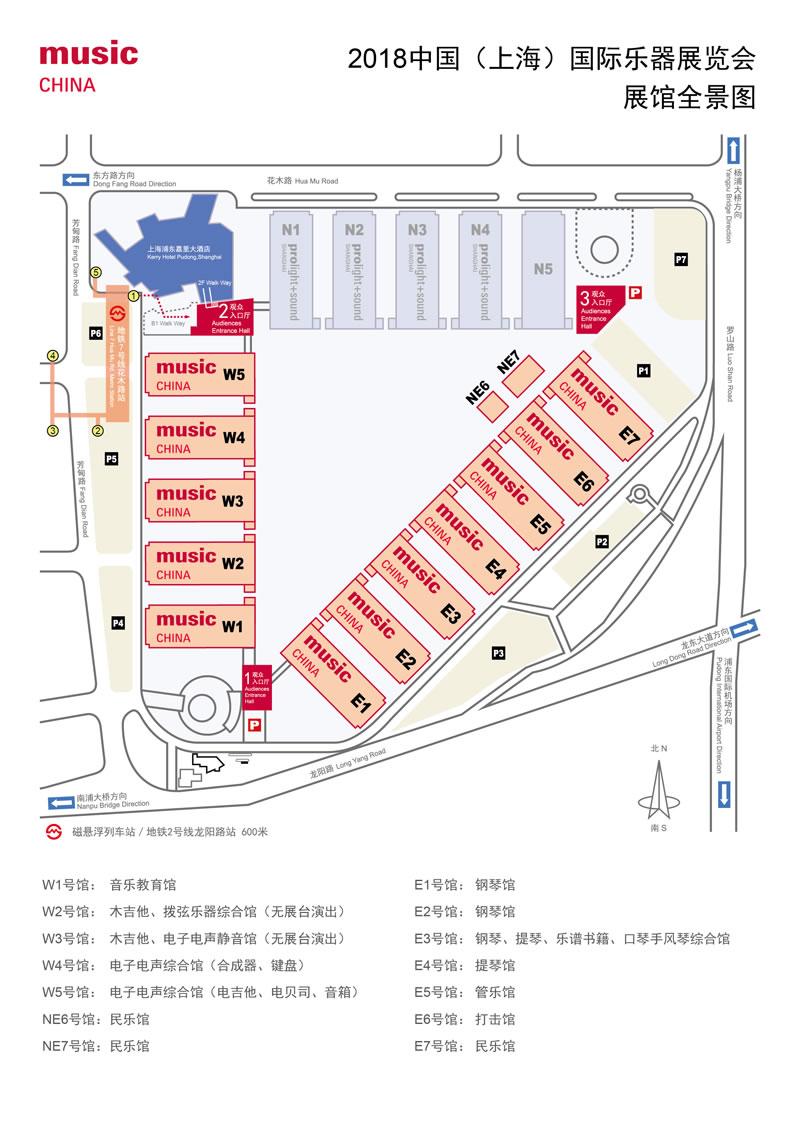 C:\Users\Administrator\Desktop\微信文章\8月\2018上海乐器展E2B52与您不见不散\展会平面图.jpg