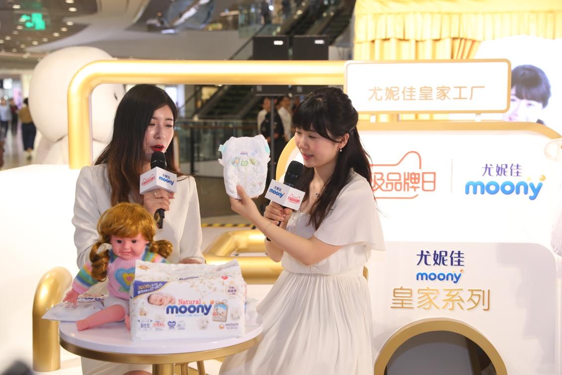 """尤妮佳moony联手天猫超级品牌日,携福原爱打造""""迷你东京城""""!"""