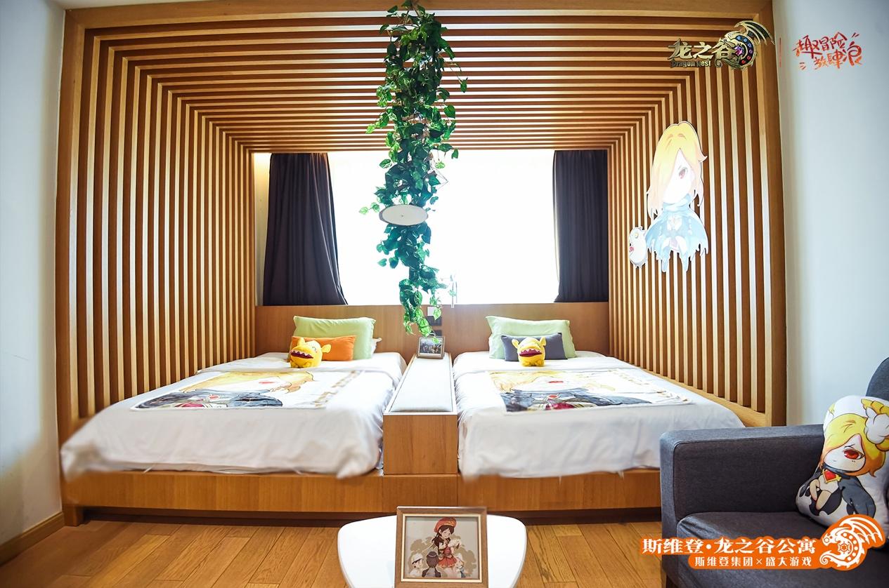 ../精修图/斯维登-龙之谷主题房图片/杰尔特的房间-高级大床房/16副本.jpg