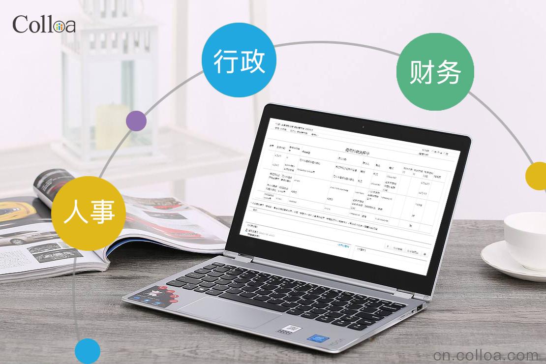 C:\Users\Administrator\Desktop\5.jpg