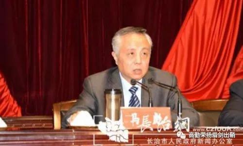 山西长治市原纪检委书记马彪涉嫌渎职不作为滥作为 导致两千亿国有资产流失