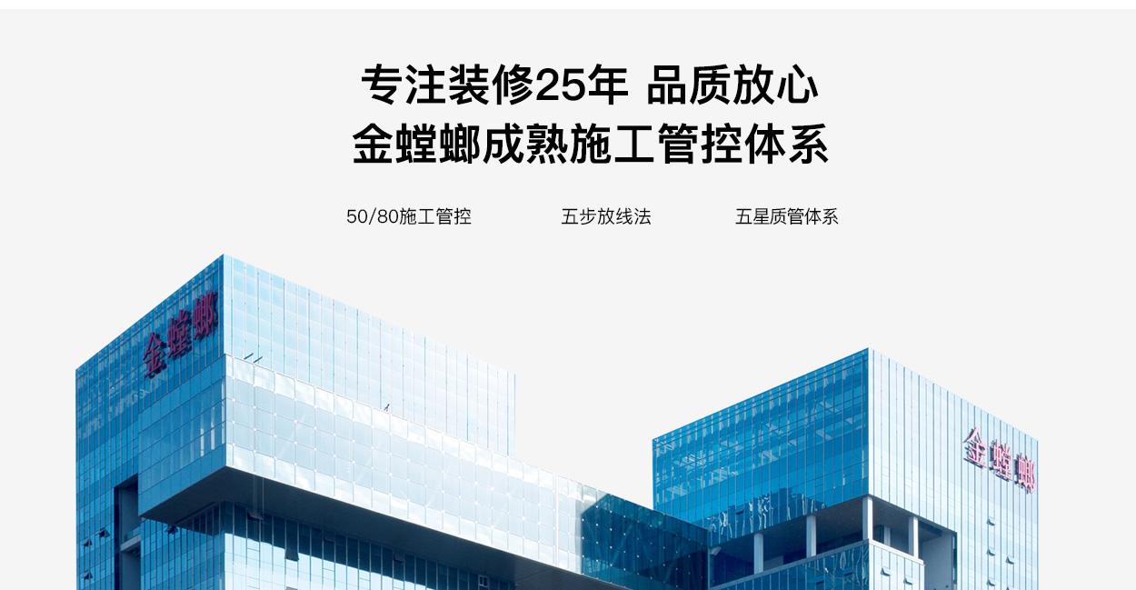 金螳螂・家9月家装节震撼开幕,万元钜惠登陆江苏