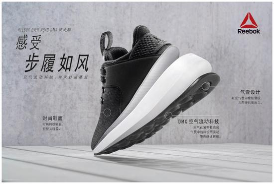 Reebok发售Ever Road DMX健走鞋,感受步履如风的秋日时光