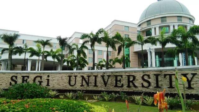 马来西亚大学2