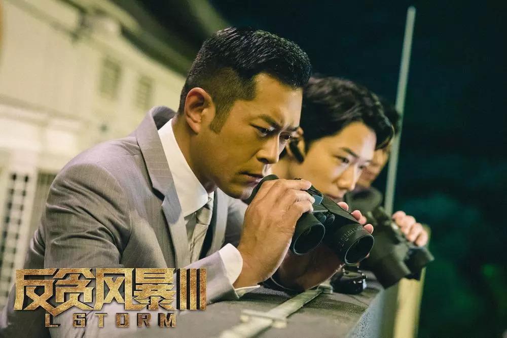 《反贪风暴3》:陆港合作廉政第一击 古天乐张智霖顺天而战 - 狐狸·梦见乌鸦 - 埋骨之地