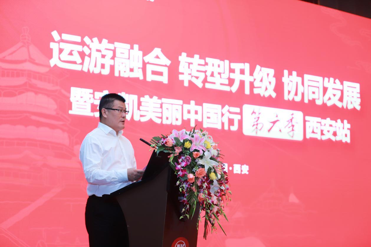 """立足""""运"""",融合""""游"""",安凯美丽中国行助力运输业转型升级"""