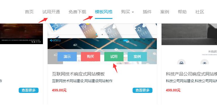常用网站建设方式的南充市顺庆区网站建设优缺点分析 建站技术 1