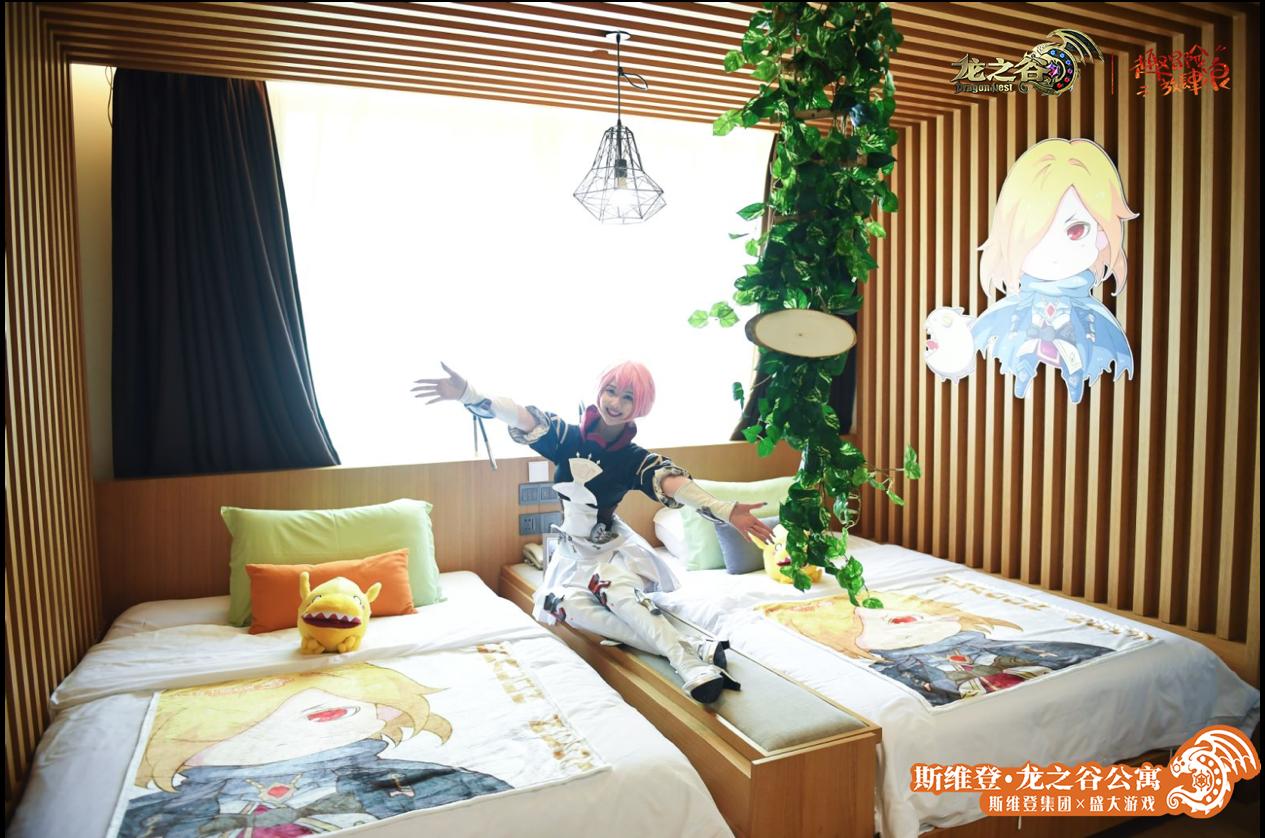 30、盛大游戏合作/精修图/斯维登-龙之谷主题房图片/杰尔特的房间-高级大床房/主题房4.png