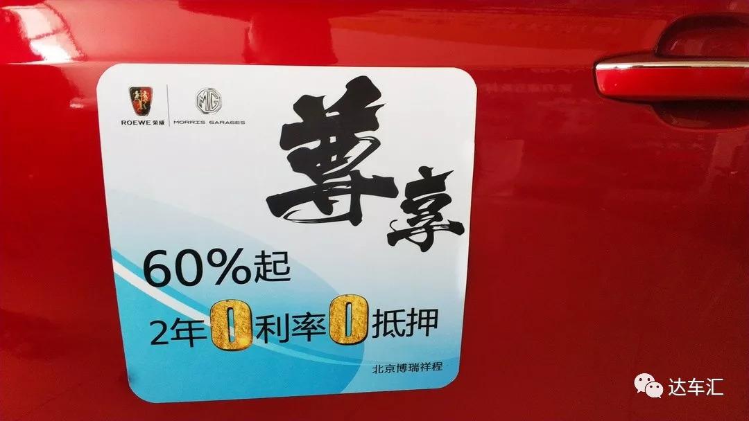 紧凑级SUV市场调查 各紧凑级SUV优惠力度