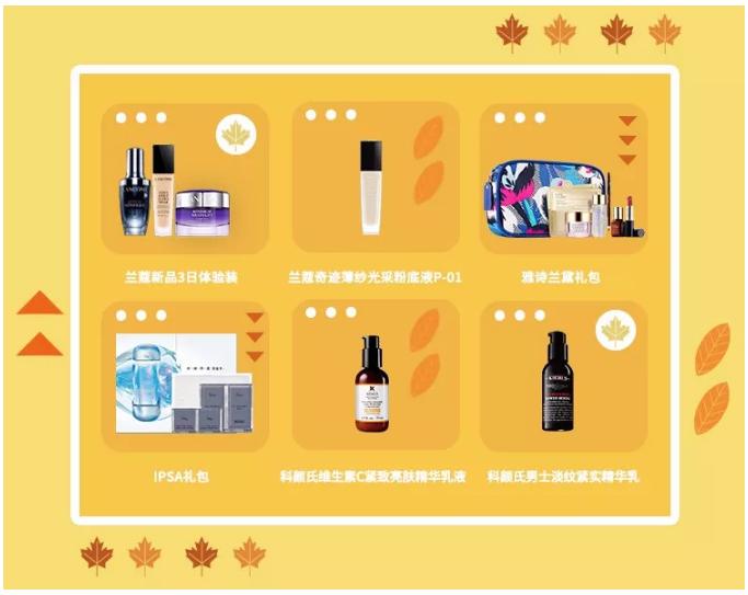 百盛秋季化妆品节完美落幕,喜人成绩尽显美妆优势