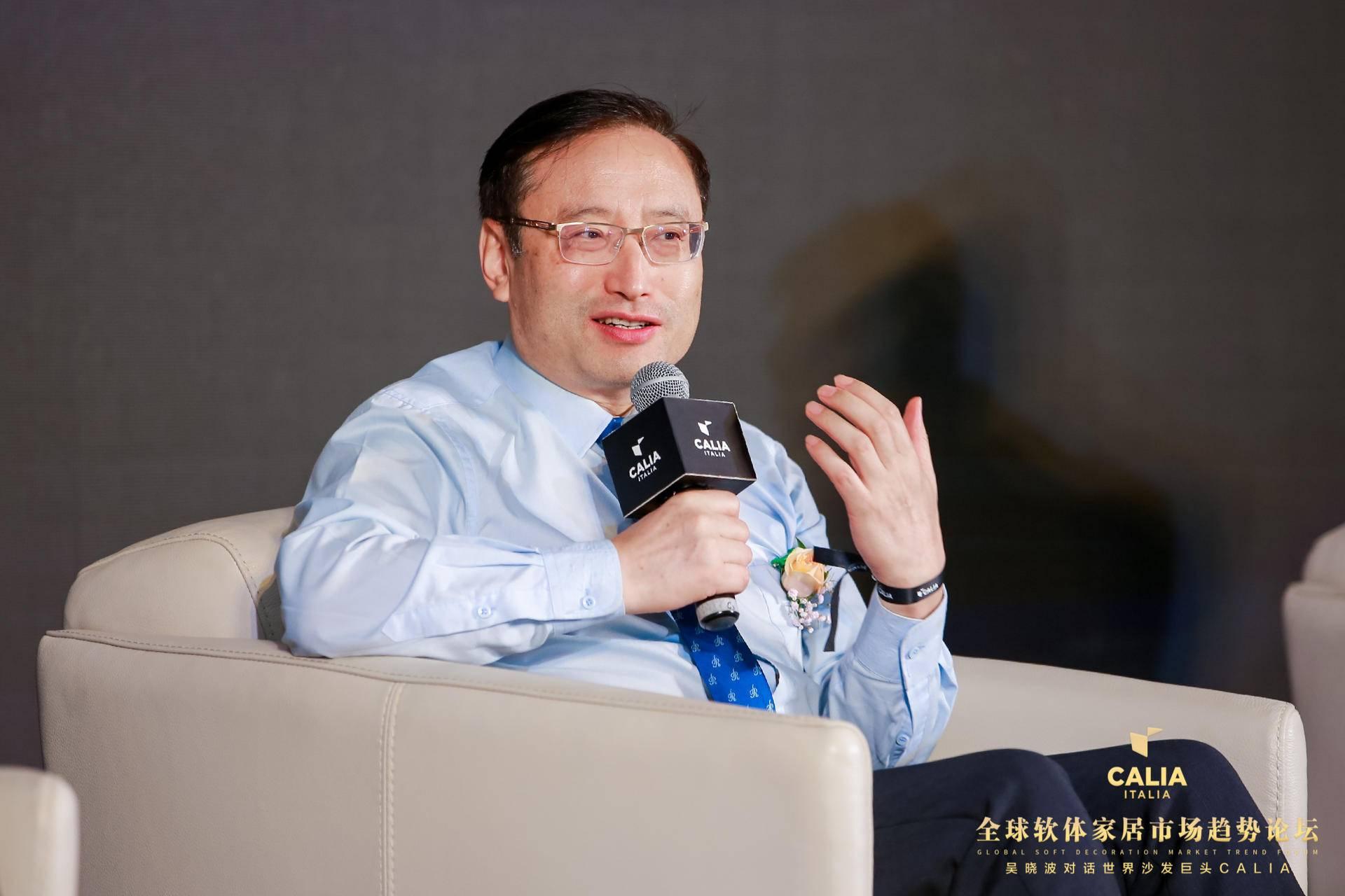 吴晓波对话世界沙发巨头CALIA,未来消费将为设计买单