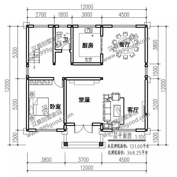 确实一相比,原来的设计图要秀气些。为了后面装修简单,布局以实用简约为主。  大气典雅的外观配色方案非常加分,外包的柱子从主体凸显出来非常有立体感。 建筑总共设有 7室 3厅 3卫 1厨 1书房 1堂屋 1阳台 1露台  开间12米,进深12米,这样方正的尺寸怎样设计都好看,入户堂屋看各地风俗。 客厅餐厅一体这是约定俗成的设计,这样方显得室内阔度大。  没有挑空便多一间卧室,实用才是自建房的最根本目的。  户型差不多是上下结构对齐,基本满足日常的起居需求。  私人订制加微信:tc666good 关注微信公众